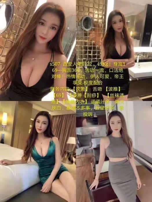 深圳龙华水会论坛